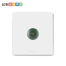 Bull Acoustic Light control switch Corridor Intelligent Induction Switch 86 type embedded switch delay switch G18 white