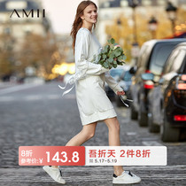 Amii minimalist 2019 spring new cotton fashion sweater skirt in the long section of the dress elegant Korean girl