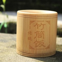 Steamed rice bamboo cans tea cans bamboo bamboo rice tableware bamboo products PUer tea bamboo tea with cover bamboo rice rice bamboo