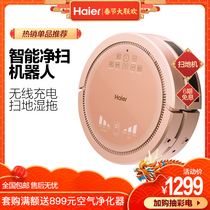 Haier wrc-880r Air purification wireless charging sweeper robot sweep wet Drag
