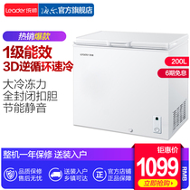 Haier leader Commander BC BD-200TS 200 liter household small freezer frozen refrigerated single temperature refrigerator