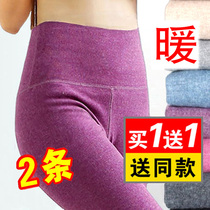 Thickened autumn pants womens single wear warm pants pants cotton wool pants thin section high waist large size 2019 New
