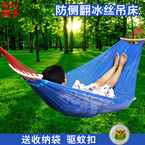 Net red ice wire hammock outdoor anti-side turn single breathable cool bed latch tree shaker balcony hammock bed.