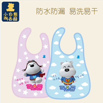 White Bear baby food food pocket children waterproof bib baby bib saliva pocket children