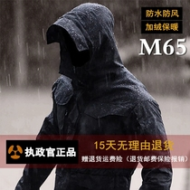 Consul Tactical Windbreaker Slimming male Special Forces outdoor three in one charge clothes waterproof M65 windproof army jacket