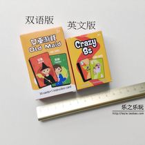 Foreign classic childrens game card go fish old maid Chinese and English puzzle table game toys 51 parents