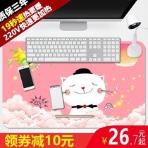 Increase the heat warm table mat office desktop computer mouse writing warm hand hot plate electric heating warm table treasure