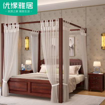Bed and breakfast double simple modern new Chinese four-poster Ming and Qing antique shelf solid wood step eight step bed