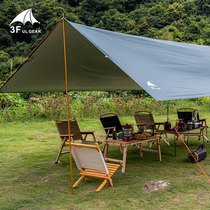 Sanfeng out of the sky picnic camping oversized sun protection UV waterproof rain tent outdoor awning.
