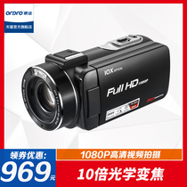 Ordro Ouda z82 high-definition digital DV camera connected by a mirror 4K red circle wide-angle camcorder