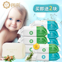 Run the baby laundry soap Baby Special authentic newborn baby child soap diaper bb soap bacteria stain soap