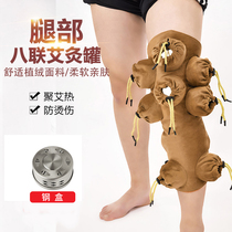 Single GUI min eight joint leg moxibustion knee moxibustion Box portable moxibustion moxibustion home appliances