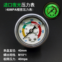 High pressure pump 30mpa pneumatic pressure gauge 40mpa luminous pressure gauge Ultra accurate