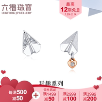 Liufu Jewelry Playing Fun series origami aircraft 18K gold diamond Earrings Earring Ear N170