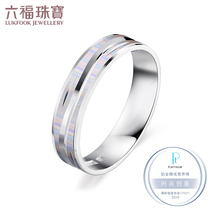 Liufu jewelry PT950 platinum ring pure knot Series encounter love couple ring pricing GCT1P40005