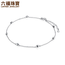 Liu Fu jewelry flower beads PT950 platinum anklet female 0 word Platinum foot price l05tbpbb0007