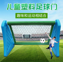 Childrens football door kindergarten outdoor removable no angular sports toys plastic football door mesh door frame door frame