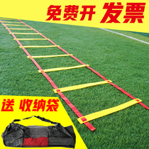 Football training equipment rope ladder jump grid ladder agile ladder basketball pace training ladder speed energy ladder rope ladder