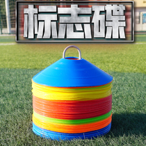 Football Basketball training equipment marker obstacle marker disc