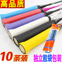 10 loaded flat coated perforated badminton rackets glue 7 loaded keel glue or towel sweat with tennis