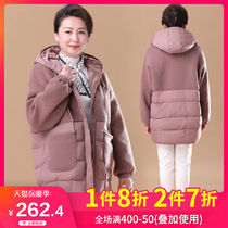 2019 new middle-aged womens cotton coat fat mother Autumn and winter coat plus fertilizer plus size cotton warm thickening