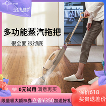 Oda steam mop household high temperature and pressure multi-function cleaner sterilization in addition to mites electric mopping machine non-wireless