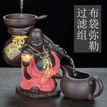 Purple sand tea pet ornaments can be raised to caicaiful Buddha tea bug tea set accessories tea plate tea table decoration tea table decoration