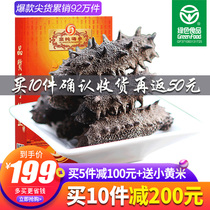 Royal pure 5X classic really pale dried sea cucumber 50g sea cucumber dried sea cucumber instant sea infiltration