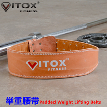 Fitness belt deep squat waist lifting waist leading layer cowhide fitness bodybuilding belt Weightlifting squat Protective waist