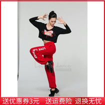 Dance love hiphop hip-hop street dance jazz tops jw0111 dance pants jw0212 square dance clothing New