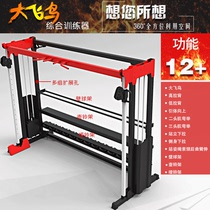 Large birds comprehensive training cross clamp chest rope birds gantry private teaching gym birds gantry