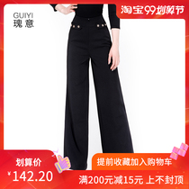 Rose female adult modern dance pants new double-breasted wide-leg straight pants GB Dance ballroom dance square dance pants