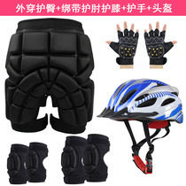 Adult ski protection children single double-board hip wheel skating anti-wrestling pants skate helmet knee-protected elbow full suit.