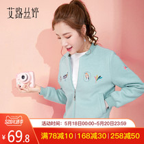 AI Lu Si Ting 2018 spring and autumn new womens woolen embroidery jacket female short jacket autumn and winter jacket 5130