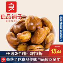 (Good shop-beef flavor Orchid beans 110gx4 bags) broad bean fried snack food snacks
