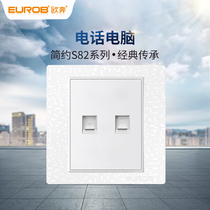 European switch socket telephone computer socket S82 Hyun white steel frame wall power socket panel
