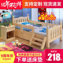 Solid wood childrens bed Boy single bed stitching large bed with guardrail side bed crib baby stitching bed widening bed