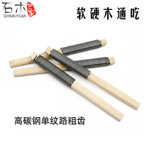 Carpentry sickle round sickle rough tooth edgy wood sanding tool high carbon steel sickle metal shaping