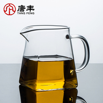 Tang Feng glass fair Cup greedy cup thickened heat-resistant with a transparent large male cup household simple modern tea