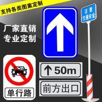Custom traffic signs road traffic signs warning signs speed limit 5 km reflective signs signs