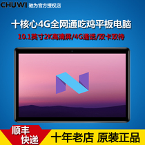 CHUWI Chi For Hi9 Air 10 1 inch full Netcom call Android 80 HD gaming tablet