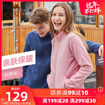 Camel outdoor fleece new autumn and winter sports fleece warm double-sided fleece jacket thick jacket men and women