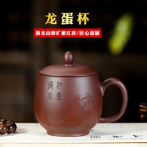 Yixing purple sand cup all handmade dragon egg cup original mine old purple red mud belt cover home tea cup gift water cup.