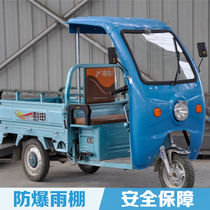 Electric tricycle rainport canopy front carport Courier cab shade shed battery tricycle car canopy