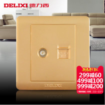 Delixi Switch Socket panel type 86 Home dark telephone socket Champagne wall panel