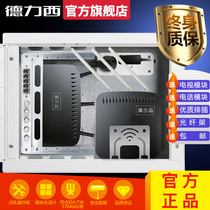 Delixi weak box home Hidden TV phone Fiber Home distribution box multimedia information box header box