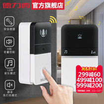 Delixi Home Wireless Intelligent Doorbell switch free punching remote distance electronic One drag two drag a doorbell