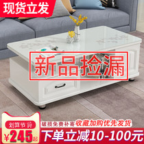 Coffee table simple modern small apartment living room home tea table European round glass coffee table TV cabinet combination