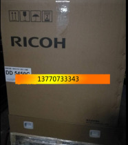 New original Ricoh 5450C digital printing press Ricoh A3 speed printing machine 5450C