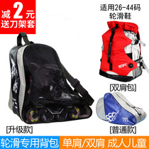 Professional skating bag basketball bag shoulder bag triangle bag roller skates skates children bag adult accessories DC